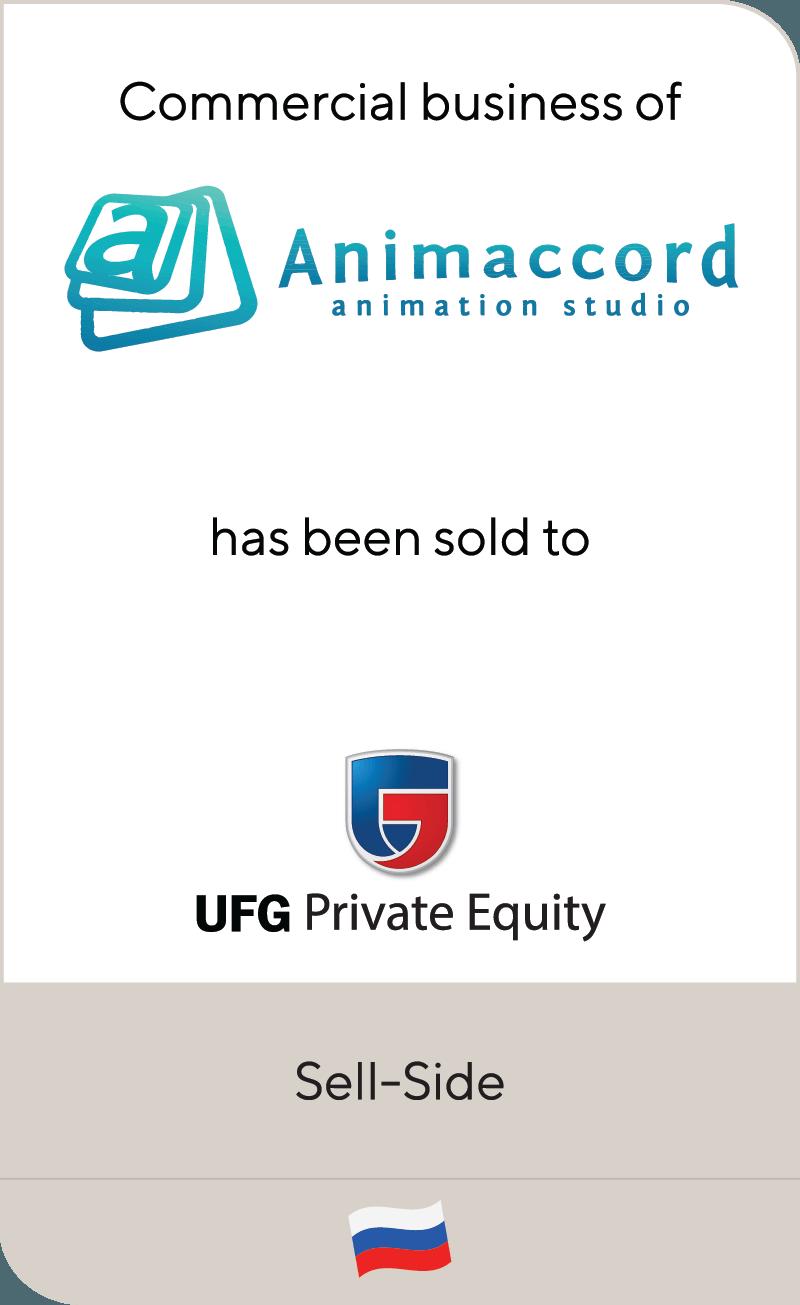 Animaccord UFG 2016