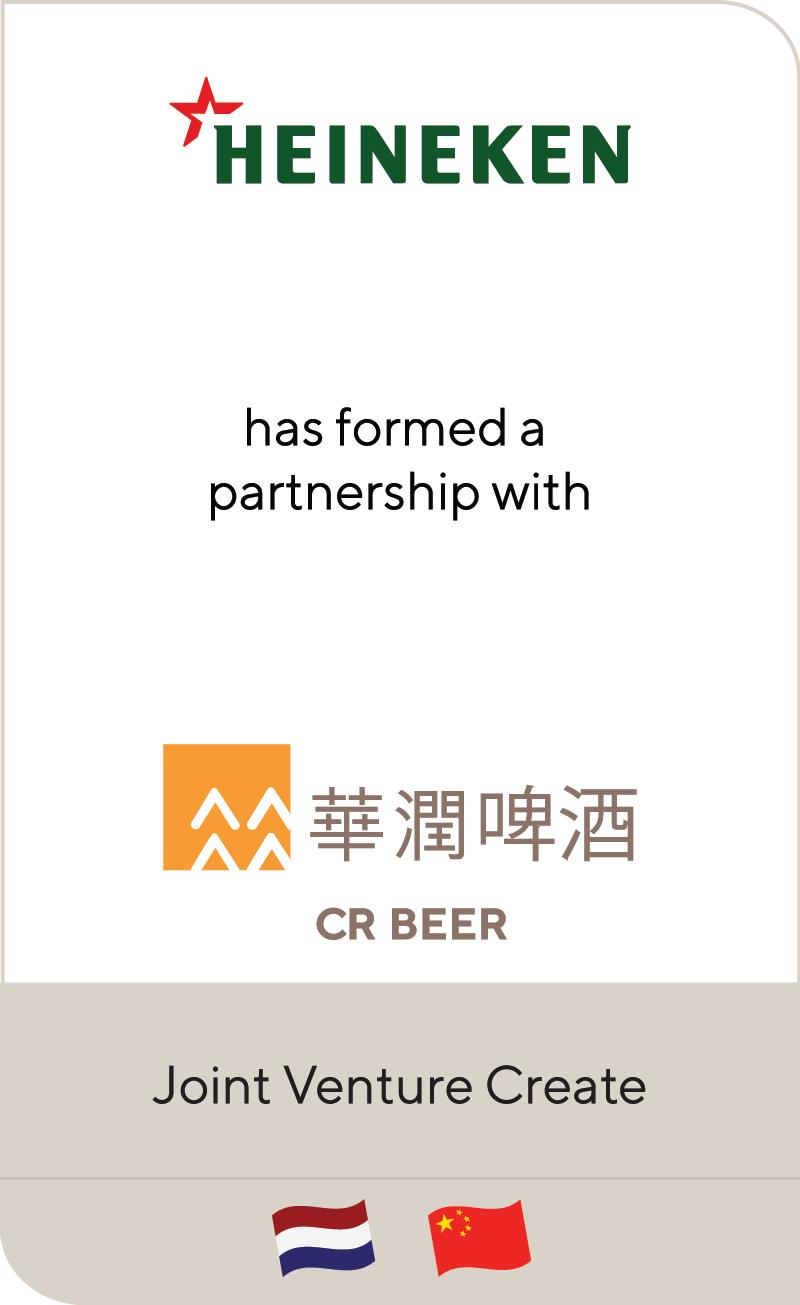 Heineken China Resources Beer 2019