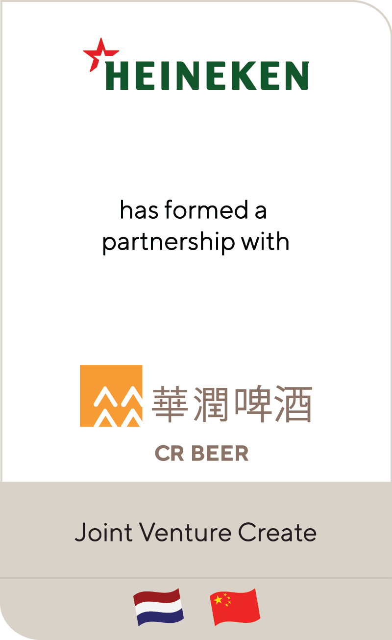 Heineken China Resources Beer 2019