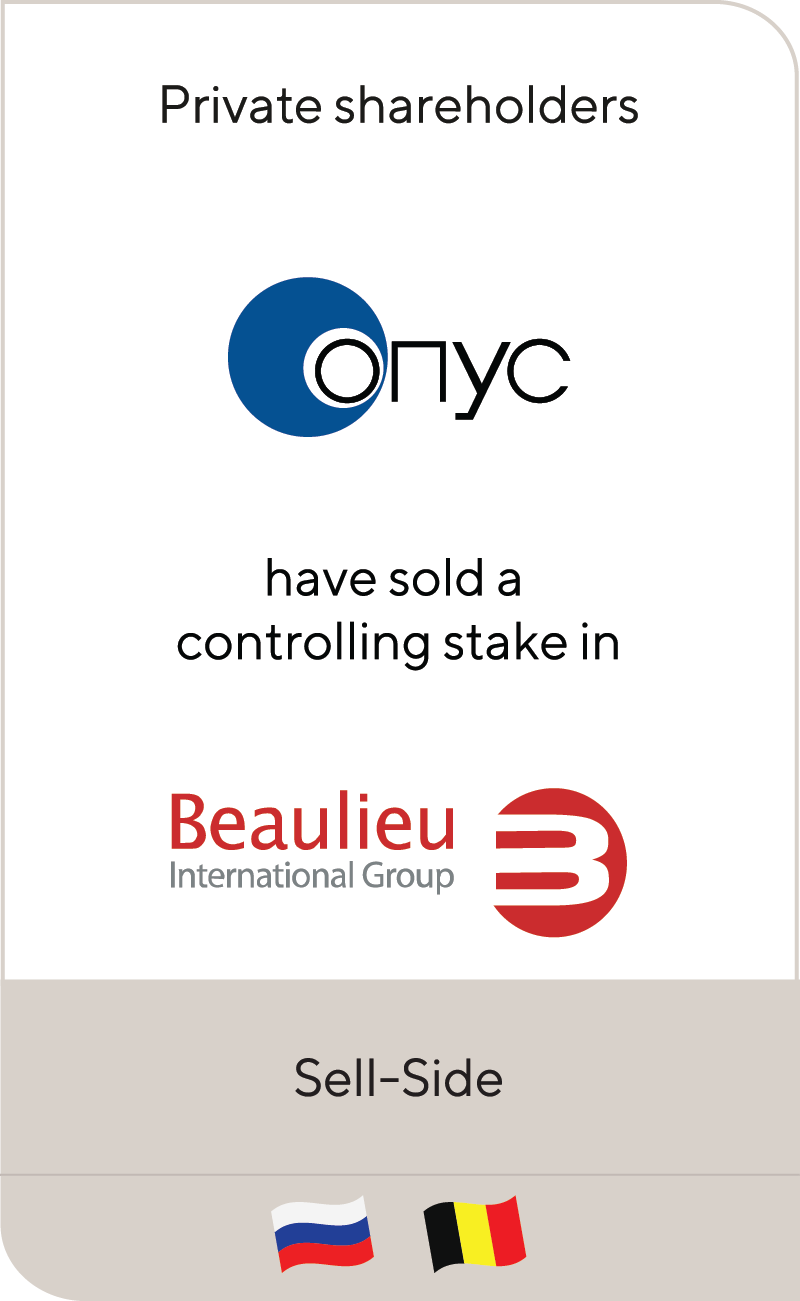 ONYC has been sold to Beaulieu International Group
