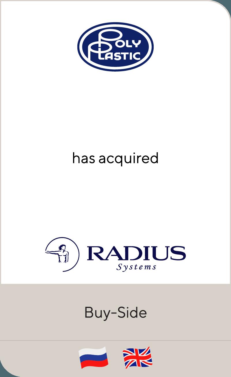 PolyPlastics Radius 2013